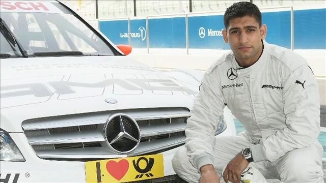 News video: Boxer Amir Khan Discusses His 2006 Car Accident
